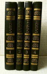 Байрон. Собрание сочинений в 4-х томах